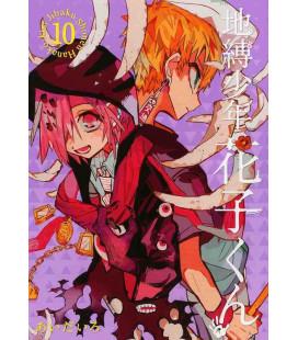 Jibaku Shonen Hanako-kun Vol.10