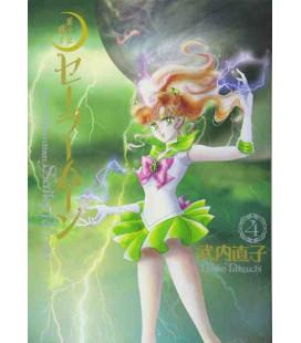Sailor Moon Vol. 4 Kanzenban Edition
