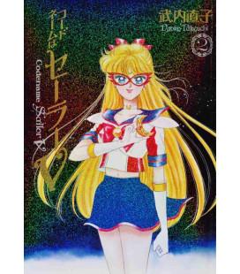 Codename Sailor V Vol. 2 Kanzenban Edition