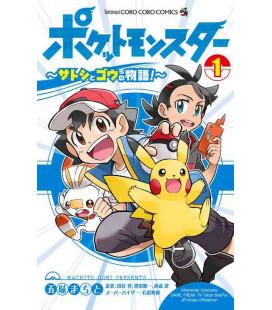 Pokémon - Satoshi to go no monogatari! Vol. 1