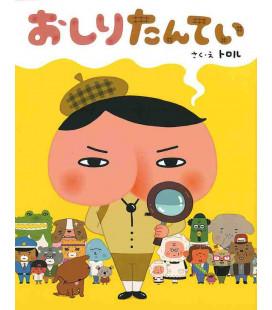 Oshiri Tantei - El detective Culete - Cuento ilustrado en japonés