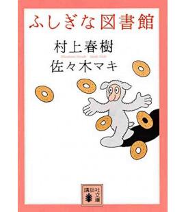 Fushigina toshokan - La biblioteca secreta (Novela escrita por Haruki Murakami y Maki Sasaki)