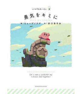 Yuki Wo Kimini - Libro para niños de Kirby