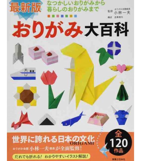 Origami Daihyakka - Instrucciones de 120 modelos de Origami