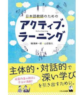 Active Learning for Japanese teachers