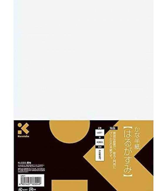 Hojas de caligrafía Kuretake- Modelo LA3-1 (Iniciación)- 40 hojas - Práctica de Kana - Papel fino