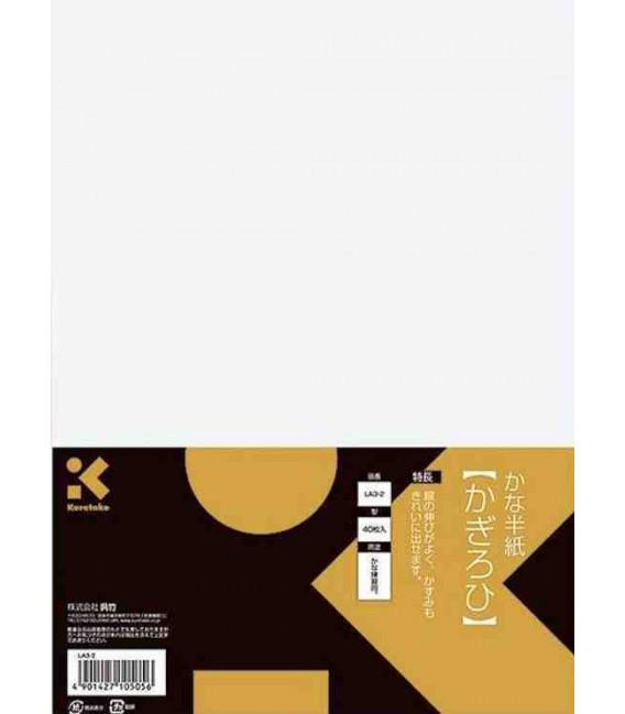 Hojas de caligrafía Kuretake- Modelo LA3-2 (Intermedio)- 40 hojas - Práctica de Kana - Papel fino