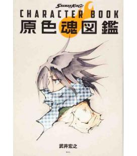 Shaman King - Character Book