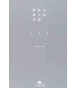 Tsubaki, Kujira, Suzume - (Obras de teatro de Kentaro Kobayashi)