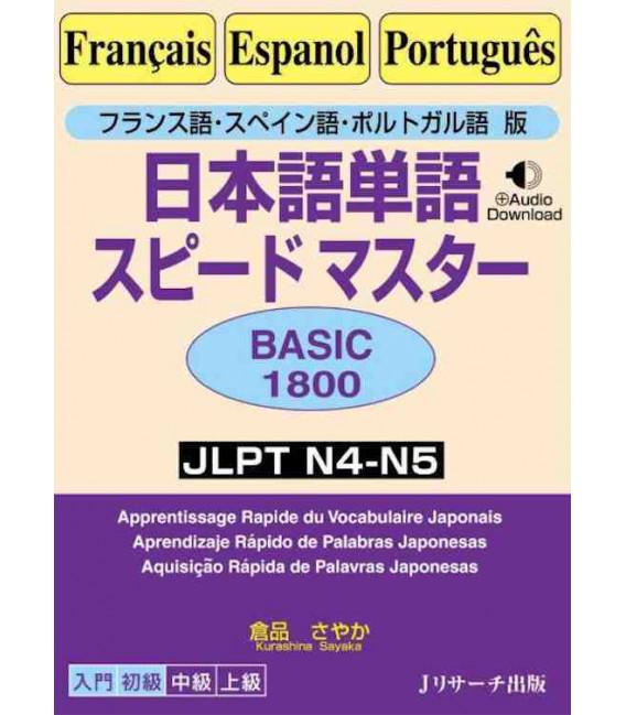 Aprendizaje rápido de Vocabulario Japonés - JLPT N4&N5 - Francés - Español - Portugués (Incl. Audio)