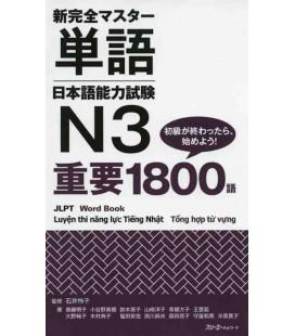 New Kanzen Master Tango - Vocabulary N3 - Juyo 1800 Go - JLPT Word book (Incluye descarga de audio)