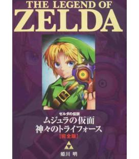 The Legend of Zelda Mujura no Kamen - Majora's Mask - Edición Kanzenban
