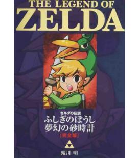 The Legend of Zelda Fushigi no Boshi - The Minish Cap - Edición Kanzenban