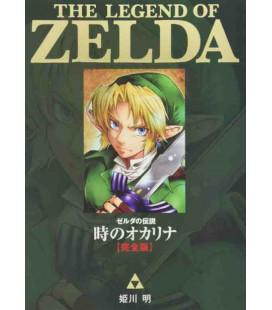 The Legend of Zelda Toki no Okarina - Ocarina of Time - Edición Kanzenban