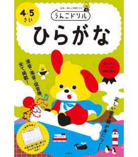 Unko Drill Hiragana - Crianças de 4 e 5 anos no Japão