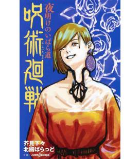 Jujutsu Kaisen (Sorcery Fight) - Yoake no ibara michi - Novela basada en el manga