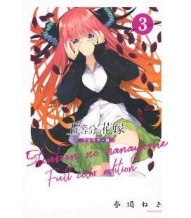 Go-tobun no Hanayome (The Quintessential Quintuplets) - Vol. 3 - Full color Edition