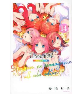 Go-tobun no Hanayome (The Quintessential Quintuplets) - Vol. 14 - Full color Edition