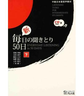Everyday Listening in 50 Days- Listening Tasks for Intermediate Students - Vol.2 (Incluye 1 CD)