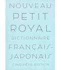 Nouveau Petit Royal Dictionnaire Français-Japonais (Cinquième édition) - Incluye diccionario online