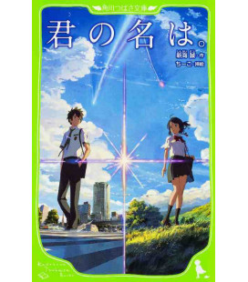 Kimi no na Wa (Your Name) Novela japonesa escrita por Makoto Shinkai - Edición con Furigana