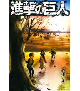 Shingeki no Kyojin (El ataque de los titanes) Vol. 34