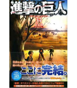 Shingeki no Kyojin (El ataque de los titanes) Vol. 34 - Beginning - Limited edition