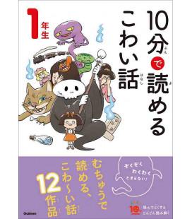 10-Pun de Yomeru Kowai Hanashi - Historias de miedo para leer en 10 minutos - Lecturas 1º primaria