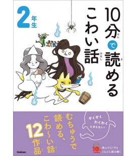 10-Pun de Yomeru Kowai Hanashi - Historias de miedo para leer en 10 minutos - Lecturas 2º primaria