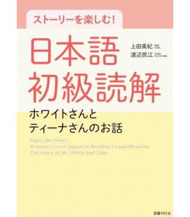 Enjoy the Story! Beginner level Japanese Reading Comprehension - Lecturas de N5 y N4