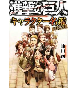Shingeki no Kyojin (El ataque de los titanes) FINAL - Character book