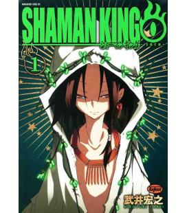 Shaman King Zero - Vol.1