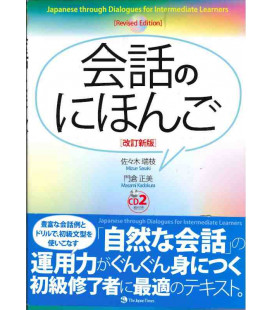 Kaiwa no Nihongo-Japanese through Dialogues for Intermediate Learners[Revised Edition] Inclui 2 CDs