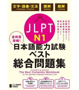 JLPT - Japanese Language Proficiency Test N1 - The Best Complete Workbook - Incluye audio