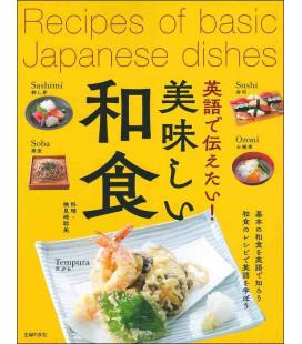 Recipes of basic Japanese dishes - Libro bilingüe japonés/inglés de cocina japonesa
