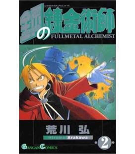 Full Metal Alchemist Vol. 2