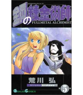 Full Metal Alchemist Vol. 5