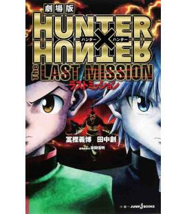 Hunter X Hunter - The Last Mission - Novela basada en la película