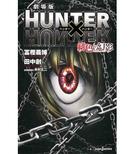 Hunter X Hunter - Phantom Rouge - Novela basada en la película