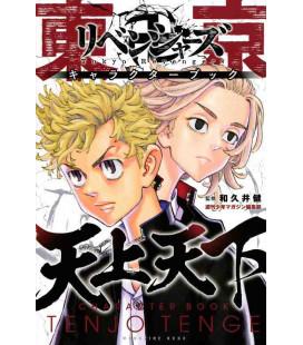 Tokyo Revengers - Character Book Tenjo Tenge