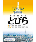 Tobira 1: Beginning Japanese - Textbook - Shokyu Nihongo - Incluye recursos online