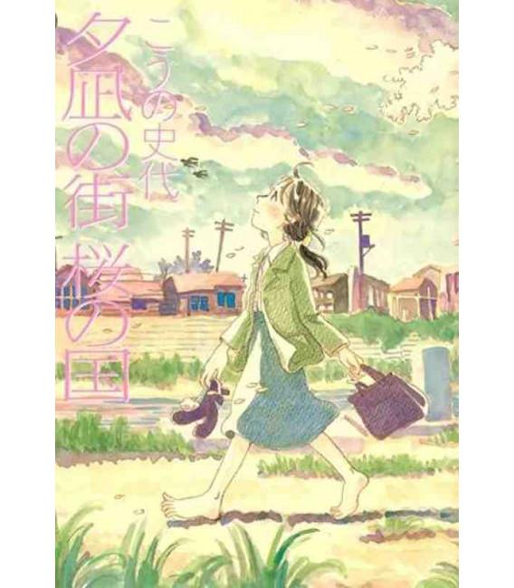 Yunagi no Machi, Sakura no Kuni - La ciudad al atardecer, el país de los cerezos