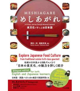 Meshiagare - A Culinary Journey through Advanced Japanese - Bilingual edition - Incluye código QR
