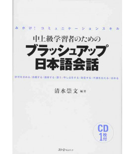Brush Up Your Communication Skills in Japanese- Conversation for Intermediate to Advanced-Incluye CD