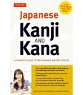 Japanese Kanji & Kana (2136 Joyo kanji + All JLPT Kanji)