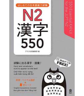 550 Essential Kanji for the JLPT N2 - Audio y simuladores de examen para descarga
