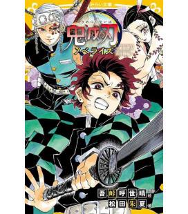 Kimetsu no Yaiba - Guardianes de la noche - Yukaku Sennyu Daisakusenhen - Novela ligera