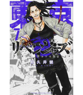 Tokyo Revengers Vol. 7