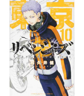 Tokyo Revengers Vol. 10