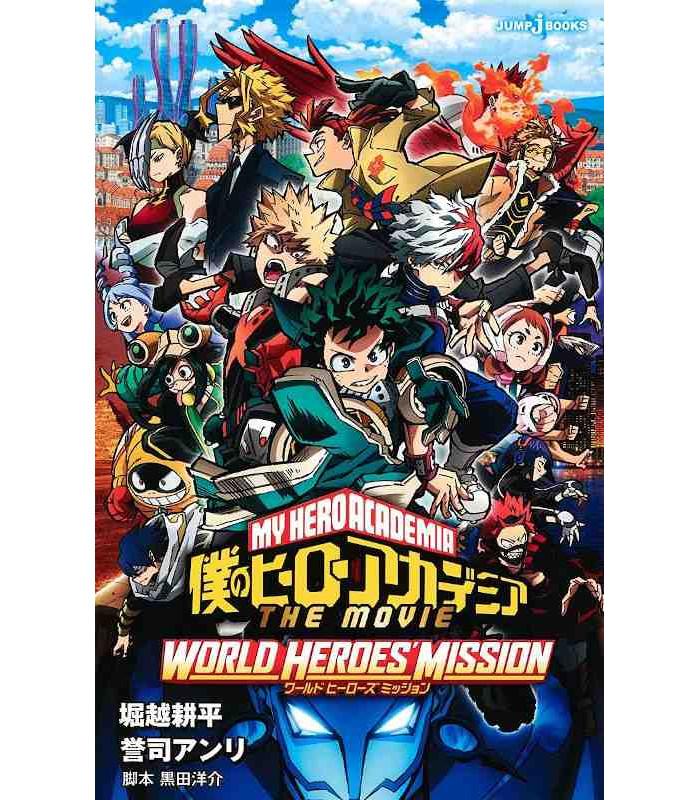 My Hero Academia World Heroes Mission Llegara A Cines Mexicanos Gracias A Funimation Codigo Espagueti